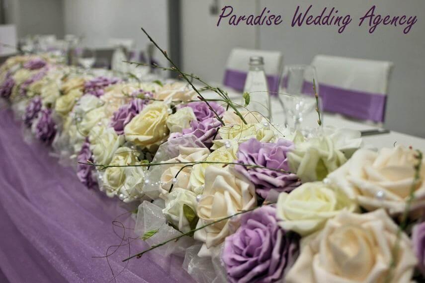 сватба в млечно виолетово