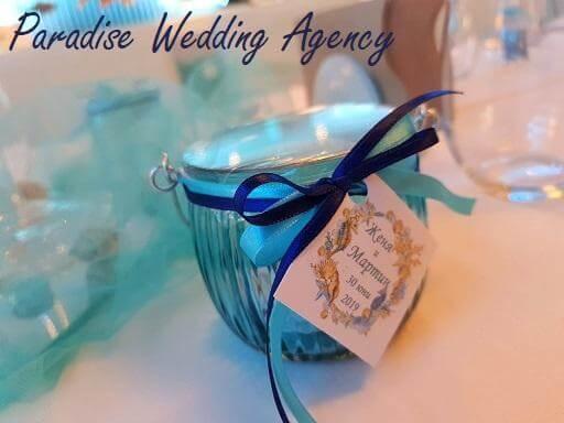 сватба в морско синьо